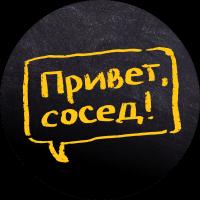 icon-vigoda1