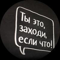 icon-vigoda2