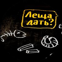icon-vigoda3